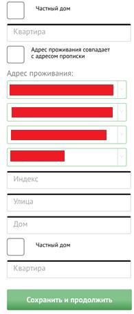 4слово_инструкция___6