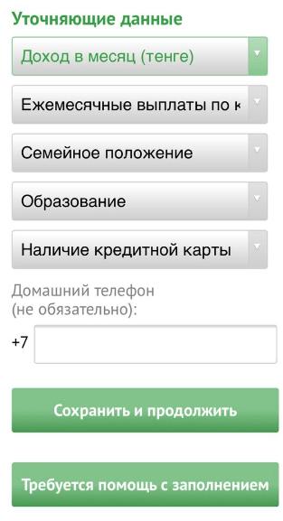 4слово_инструкция___7