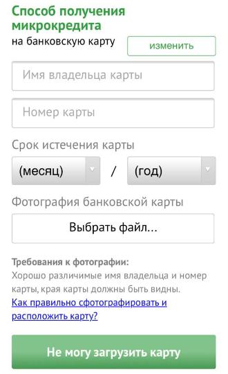 4слово_инструкция___8
