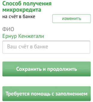 4слово_инструкция___9