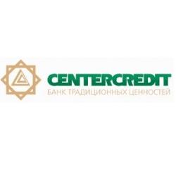 Каспийский банк казахстана кредитный калькулятор