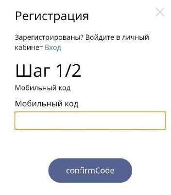 CCloan_2_подтверждение номера смс