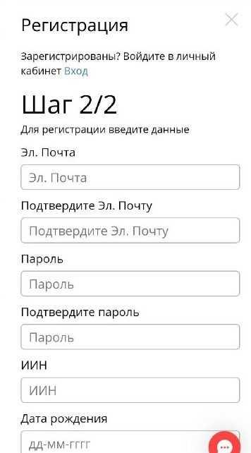 CCloan_3_анкета почта и телефон
