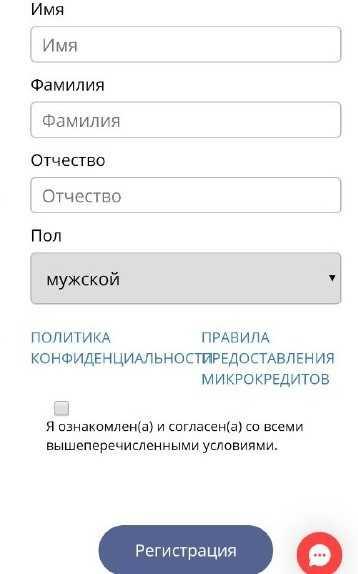 CCloan_4_анкета фИО