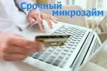 Перспективы микрокредитования в РК