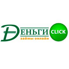 Онлайн заявка на денежный кредит каспи банк