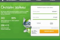 К выходным и праздникам казахстанцы чаще пользуются онлайн-кредитованием