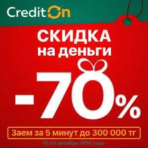 crediton-70%