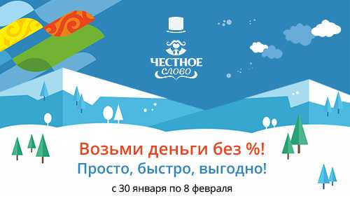 Акция WINTER UNI SALE!