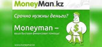 m-man.kz