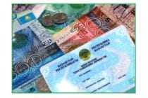 Как сократить расходы при выплате потребительского кредита