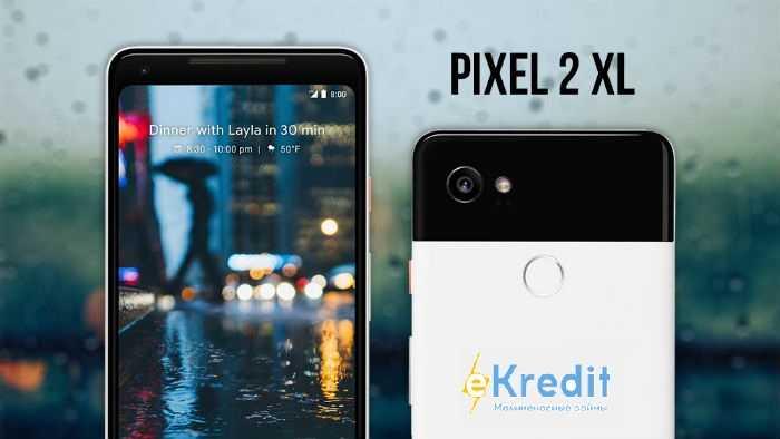 ekredit_google pixel