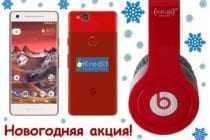 Новогодняя акция от Екредит.кз