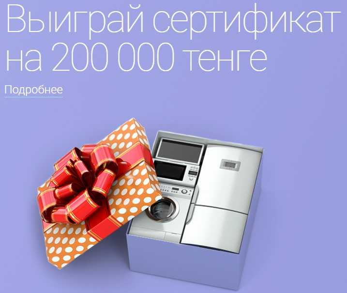 sulpak-200k