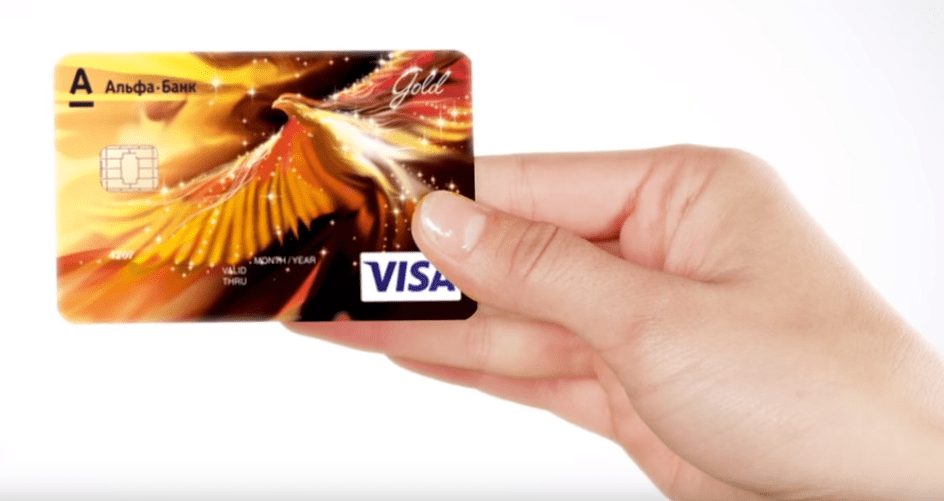 закрытие кредитки в Казахстане