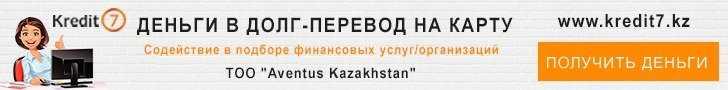Кредит7-шапка