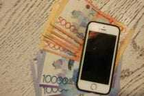 Solva стала первой МФО в Казахстане, которая выдает микрокредиты полностью онлайн