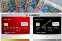 Кредитные карты: мифы и реальность
