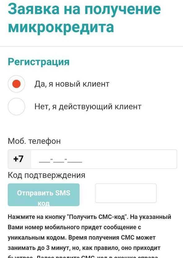 Tengo_2_новый или повторный клиент