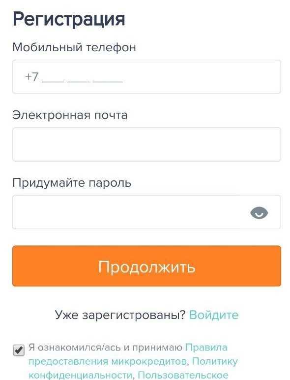 Zing_2_телефон и почта
