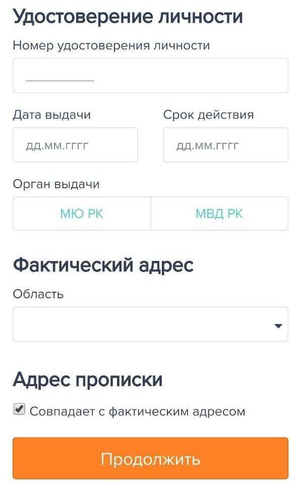 Zing_4_уд.личности