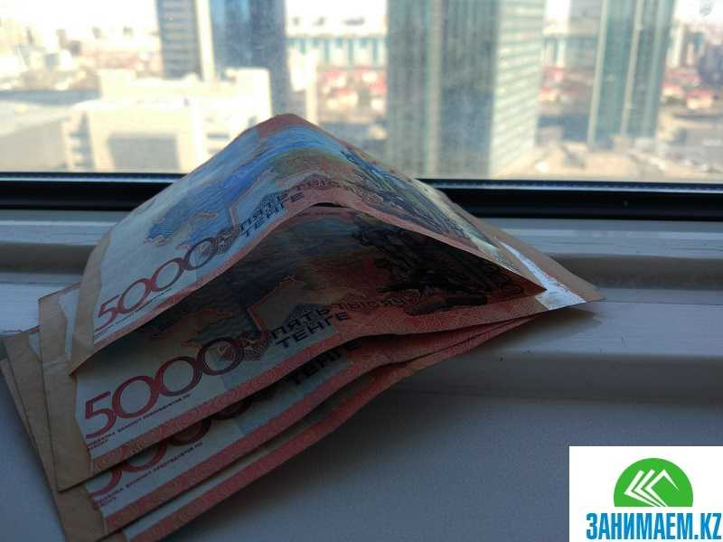 Первый взнос на ипотеку в Казахстане