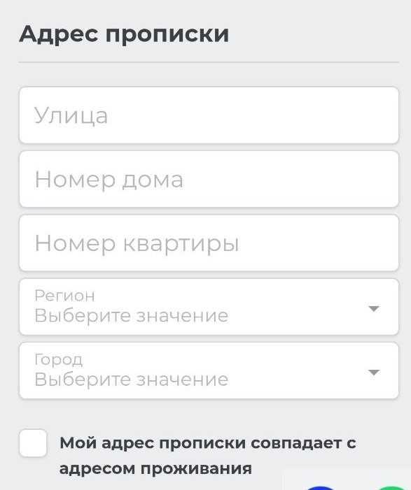 Koke_6_прописка