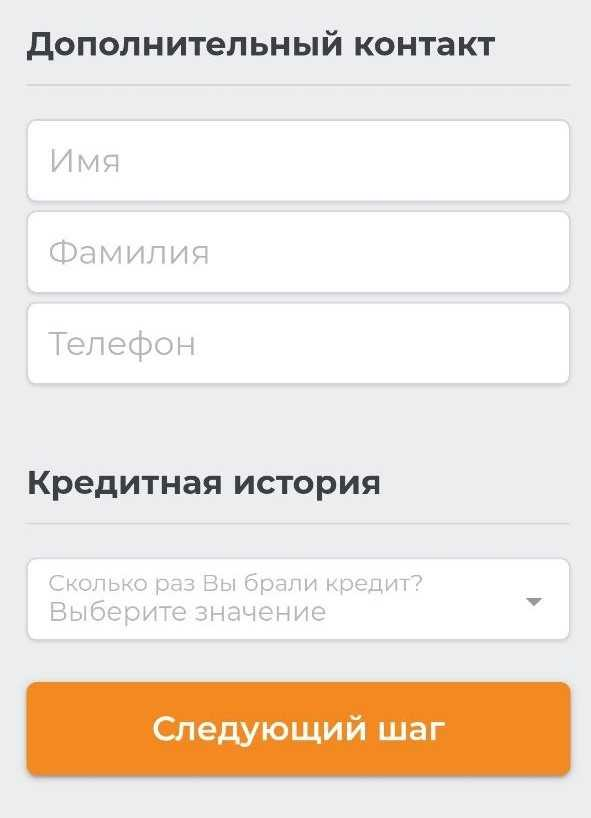 Koke_7_доп контакт