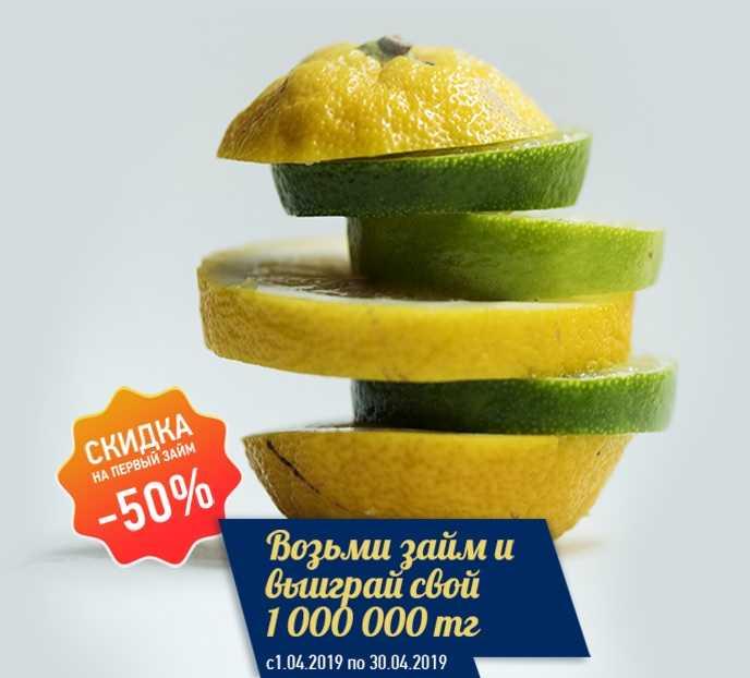 Гомани-миллионтенге