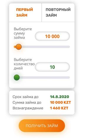 DanyMoney_инструкция_шаг_1
