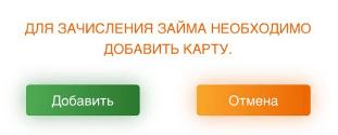 DanyMoney_инструкция_шаг_7