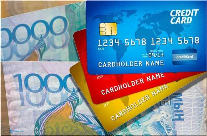 Кредитка с рассрочкой: удобно и очень выгодно