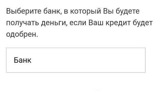 MoneyExpress_7_банк
