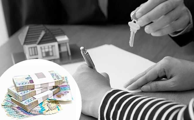 Ипотечный долг: что будет делать банк