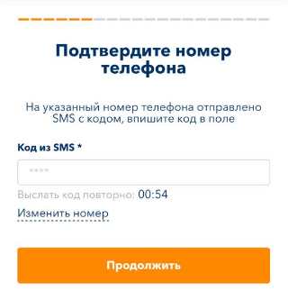 creditpluskz_инструкция_шаг3
