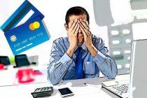Кредитка: с какими проблемами может столкнуться заемщик при ее использовании