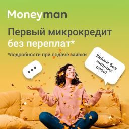 mnmn_banner_2020_1